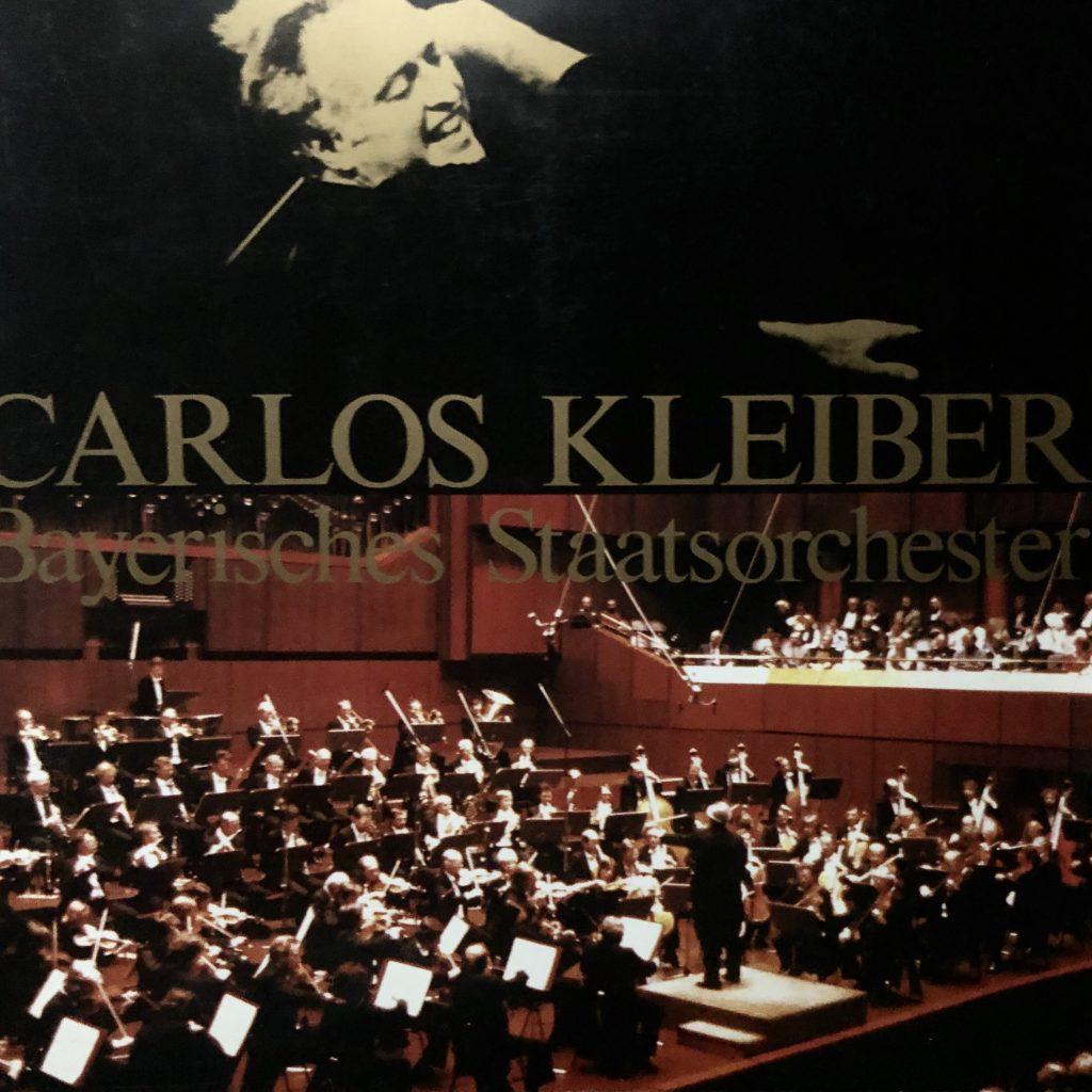 1986年カルロス・クライバー&バイエルン国立管弦楽団日本ツアーのプログラム