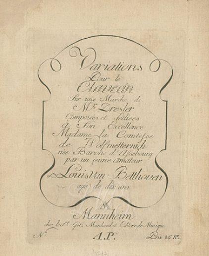 WoO63 ベートーヴェン ドレスラーの行進曲による9つの変奏曲 初版 表紙