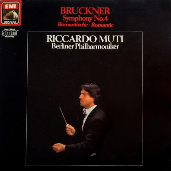 ルックナー:交響曲第4番 変ホ長調 リッカルド・ムーティ指揮 ベルリン・フィルハーモニ管弦楽団 録音年:1986年(旧EMI原盤)