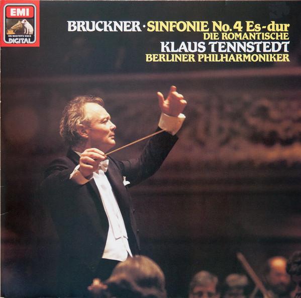 ブルックナー:交響曲第4番 変ホ長調 クラウス・テンシュテット指揮 ベルリン・フィルハーモニ管弦楽団 録音年:1981年(旧EMI原盤)